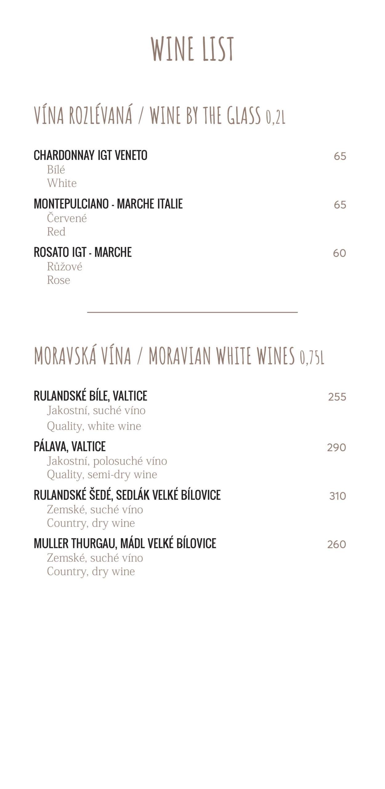 phoori-drinks-menu-page-003
